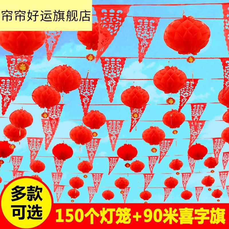 中式彩旗用着质量怎么样