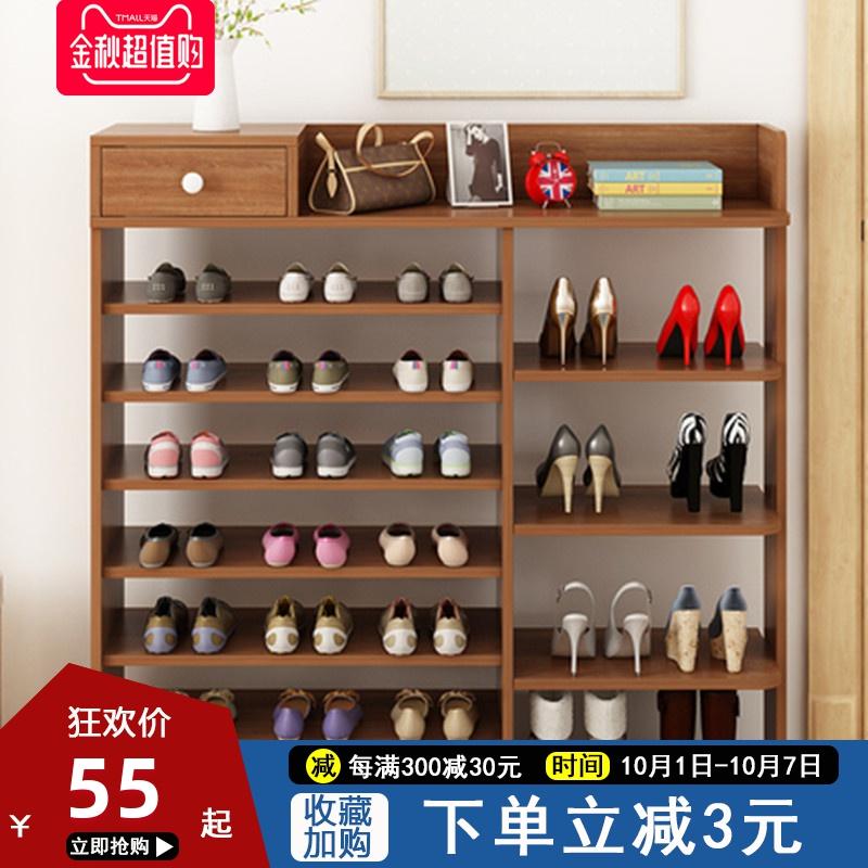 限10000张券置物鞋架架子加固多层简易鞋柜家用门口实木经济型现代收纳省空间