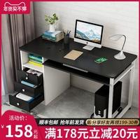 简易电脑台式桌家用办公抽屉带锁写字桌学生书桌现代简约卧室桌子