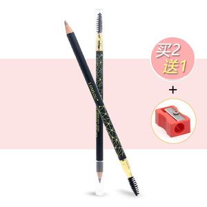 罗密欧根根分明眉笔铅笔式可削女双头木质不脱色持久初学者正品