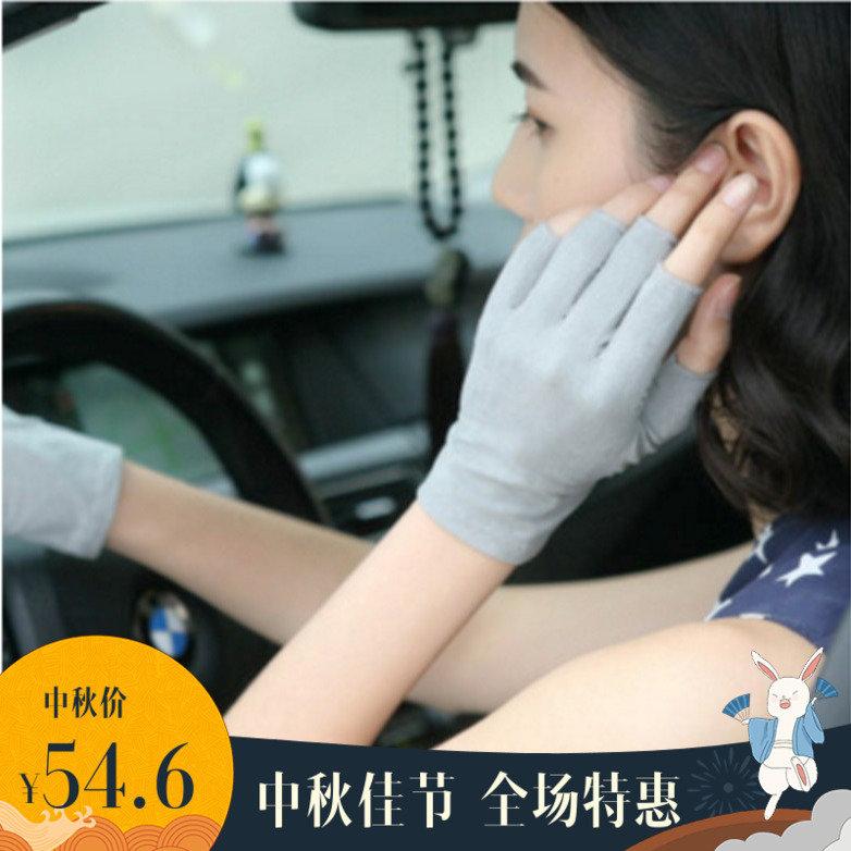 Мужские перчатки без пальцев Артикул 598773871429