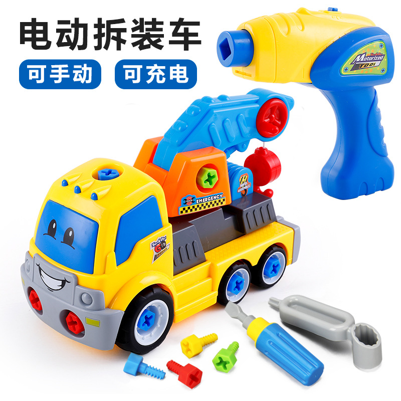 Disassembly engineering car childrens wisdom detachable assembly electric nut toolbox toy boy gift 3-6 years old