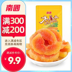 【专区300-200】南国食品海南特产木瓜干116g袋装木瓜片休闲零食