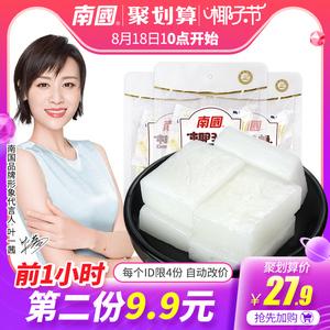 领5元券购买南国海南特产椰子糕200gx3软糖果