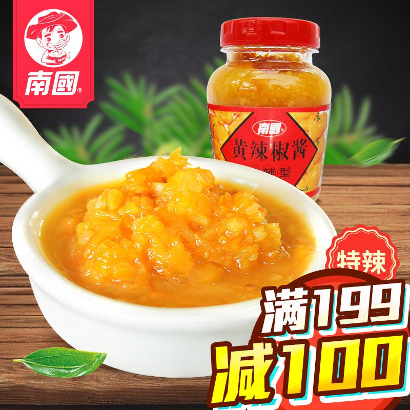 南国食品 海南特产 辣椒酱135g特辣型 海南灯笼椒 拌面下饭调味品