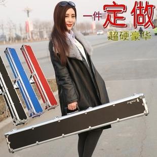 一件定做漁具包 釣魚包 魚竿包 魚杆包 漁具箱 硬殼 包郵1.25米