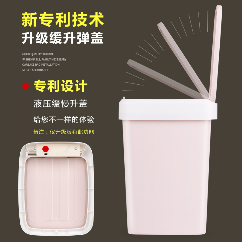 Using living room, bedroom, bathroom, kitchen, office, large creative sanitary pail, paper basket, practical home, new fashion