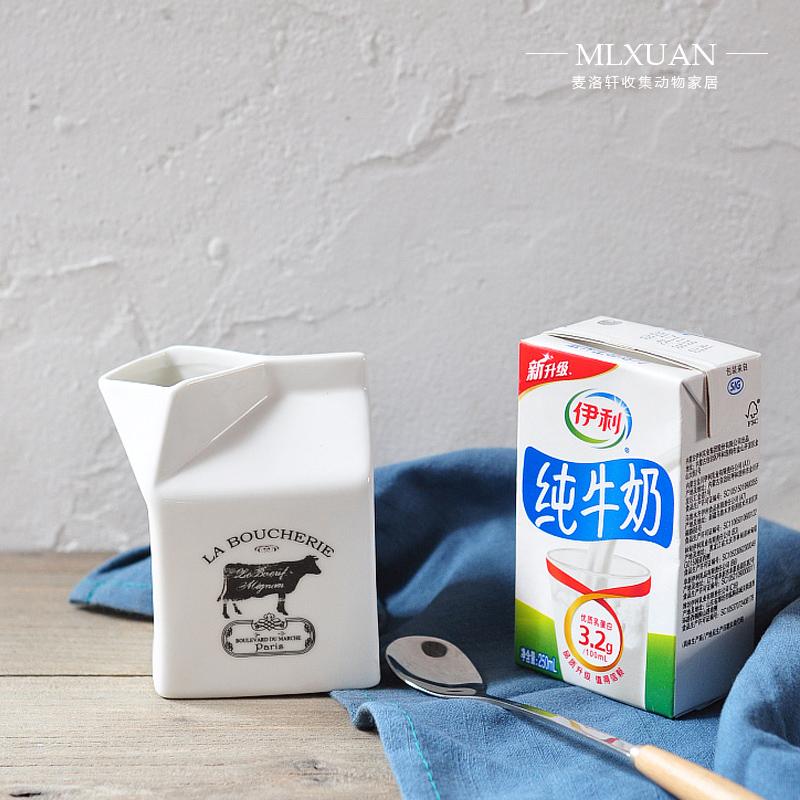 创意个性奶牛欧式简约风格小号牛奶杯早餐杯 微波炉冰箱家用奶盒