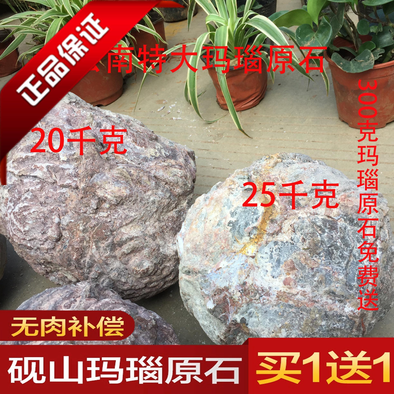 Сувенирные камни Артикул 584867247715