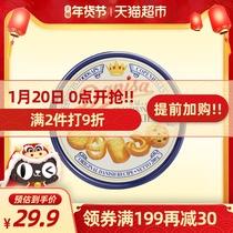 网红小吃女休闲食品组合整箱袋323616g巨型零食大礼包百草味