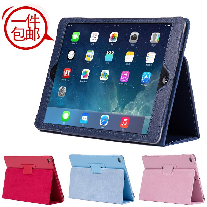 苹果iPad mini4平板电脑保护套 A1538迷你四代外壳 A1550休眠皮套
