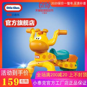 little tikes小泰克婴幼儿滑行三轮宝宝童车长颈鹿玩具踏行学步车
