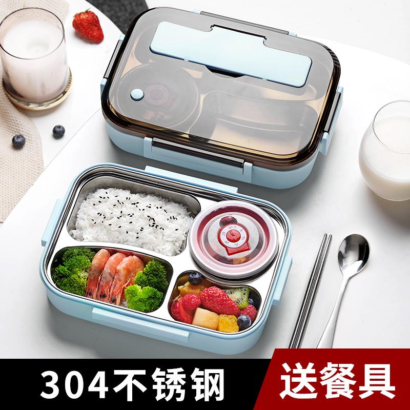 304不锈钢材质饭盒便当盒儿童小学生上班族分隔型保温便携餐盒女