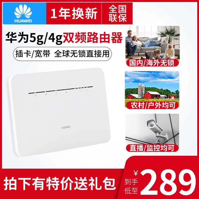 Сетевые устройства / Сетевое оборудование Артикул 599701625906