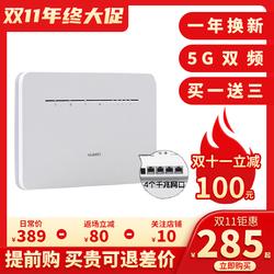 华为B316855插卡4G无线路由器2 Pro带网口车载网络移动随身WiFi转有线宽带CPE不限流量上网设备B311 5G路由器