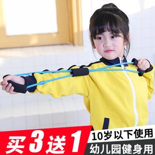 幼儿园小孩TPE橡胶8字拉力绳儿童拉力器扩胸臂力家用健身器材男女
