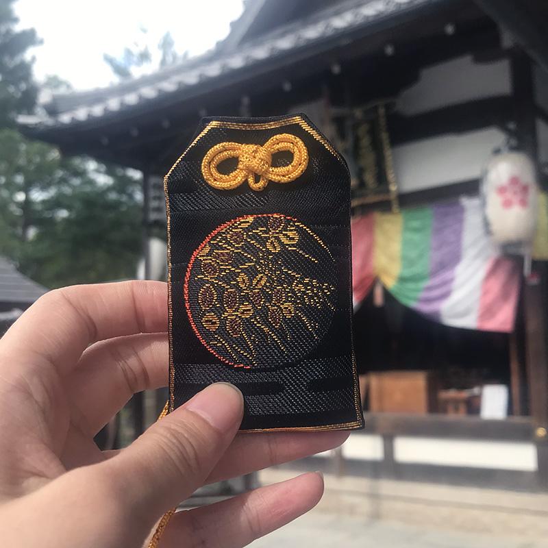 新版 日本清水寺御守开运出世守 事业顺利工作成功职场助运包挂件