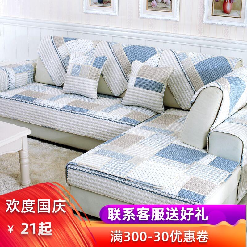 (用10元券)纯棉布艺沙发垫四季通用防滑全棉坐垫简约现代全包萬能套罩全盖巾