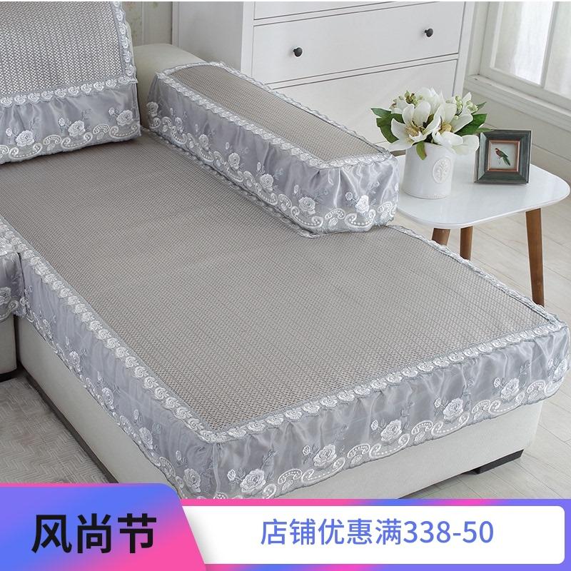 沙发垫夏季夏天款凉席垫子欧式冰丝防滑藤席现代客厅沙发套罩定做