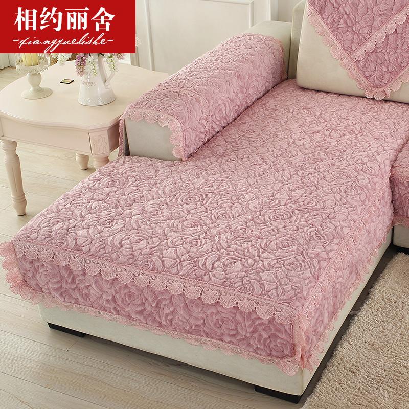 冬季毛绒布艺简约现代防滑罩沙发垫质量怎么样