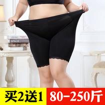 安全裤大码女加肥加大防走光不卷边三分五分胖mm高腰冰丝夏200斤