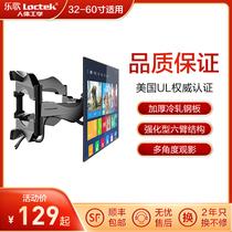 英寸挂墙支架75655855504332小米电视机挂架通用壁挂架子