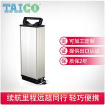 锂电池足容量聚合物一体大功率分体机全套逆变器氙气灯蓄电瓶12V