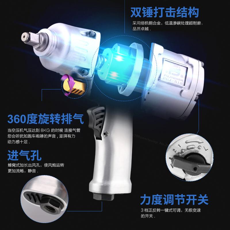 ㈱藤原气动扳手小风炮大扭力工业重型汽修强力汽车轮胎拆卸工具