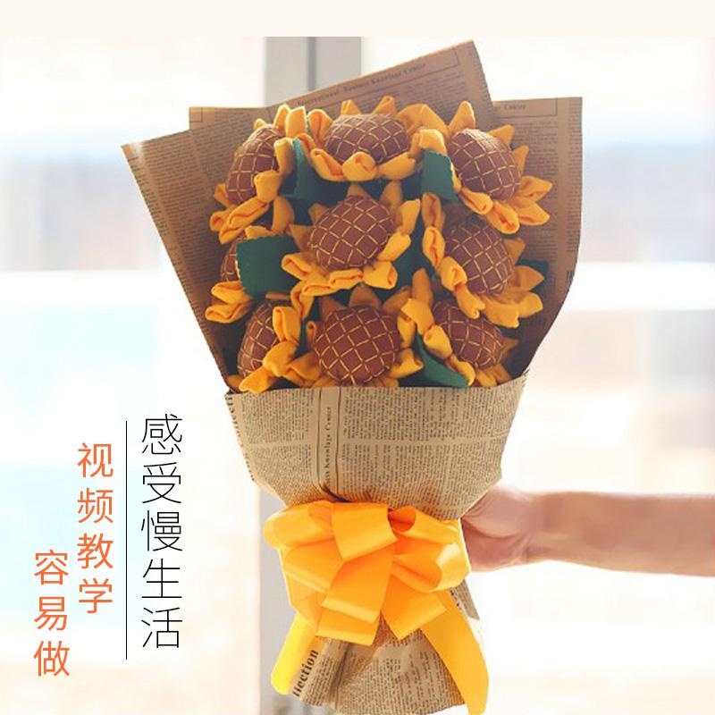 自制布艺太阳花向日葵花束手工制作成人不织布DIY材料包打发时间