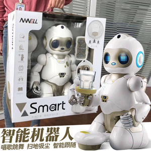 领5元券购买超大扫地机器人玩具儿童编程多功能智能语音对话遥控男孩新年礼物