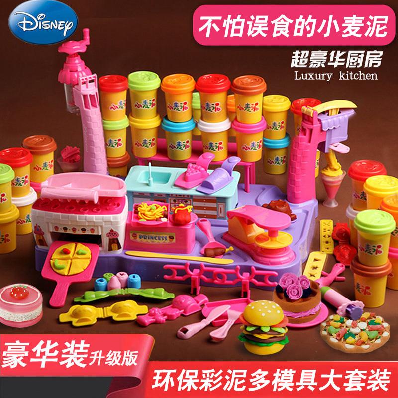 迪士尼彩泥超轻粘土橡皮泥模具工具面条机套装无毒男女孩儿童玩具