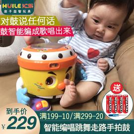 汇乐多功能电动手拍鼓新生儿宝宝音乐跳舞婴幼儿益智早教启蒙玩具图片