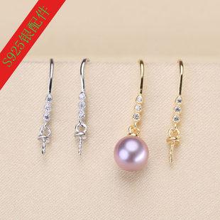 DIY配件s925纯银时尚经典耳钩耳坠耳环耳饰珍珠空托半成品饰品
