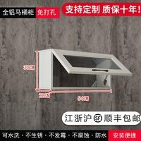 太空铝合金阳台吊柜厨房储物柜卫生间浴室柜马桶柜墙壁收纳柜防水