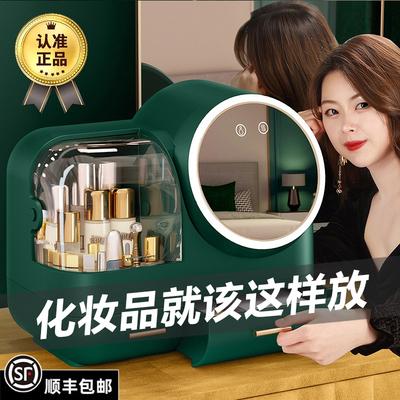 化妆品收纳盒防尘带镜子一体家用桌面梳妆台整理大容量护肤置物架