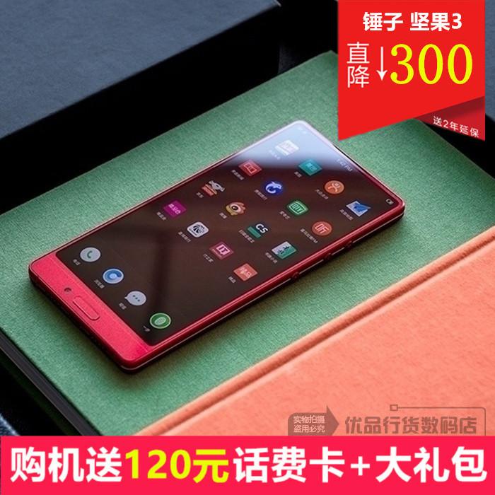 【原封未激活】锤子坚果3手机SMARTISAN/锤子 坚果手机3 pro2sr1图片
