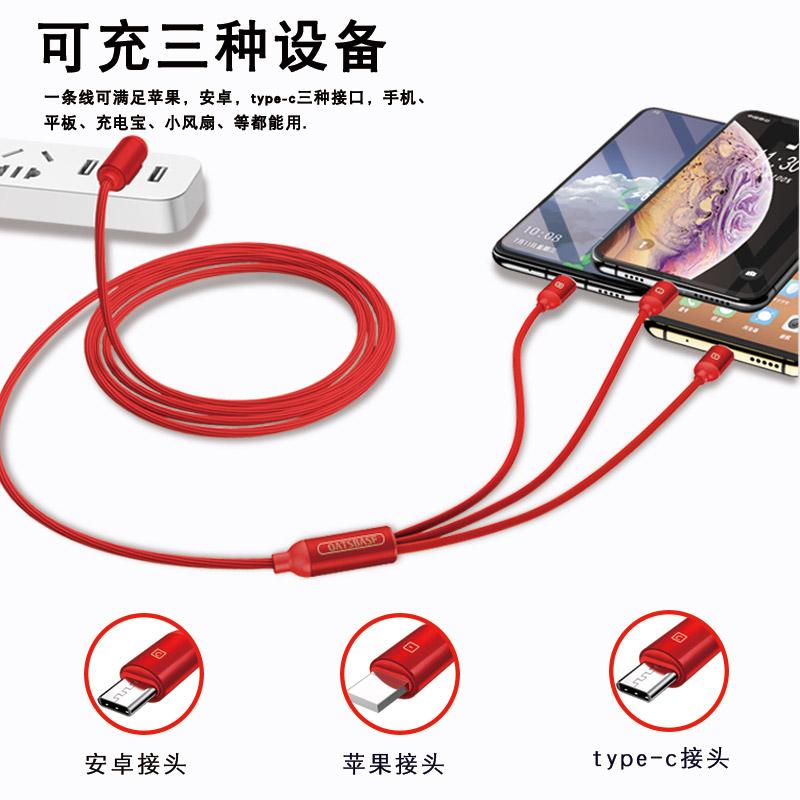 数据线三合一快充一拖三充电线器三线车载万能通用X闪充iPhone7弯头适用苹果安卓华为多功能6plus加长3米三头