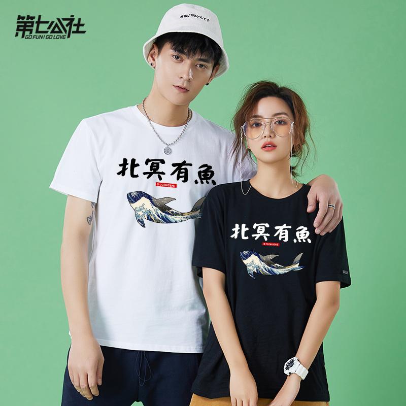 第七公社男生短袖潮牌2019新款t恤