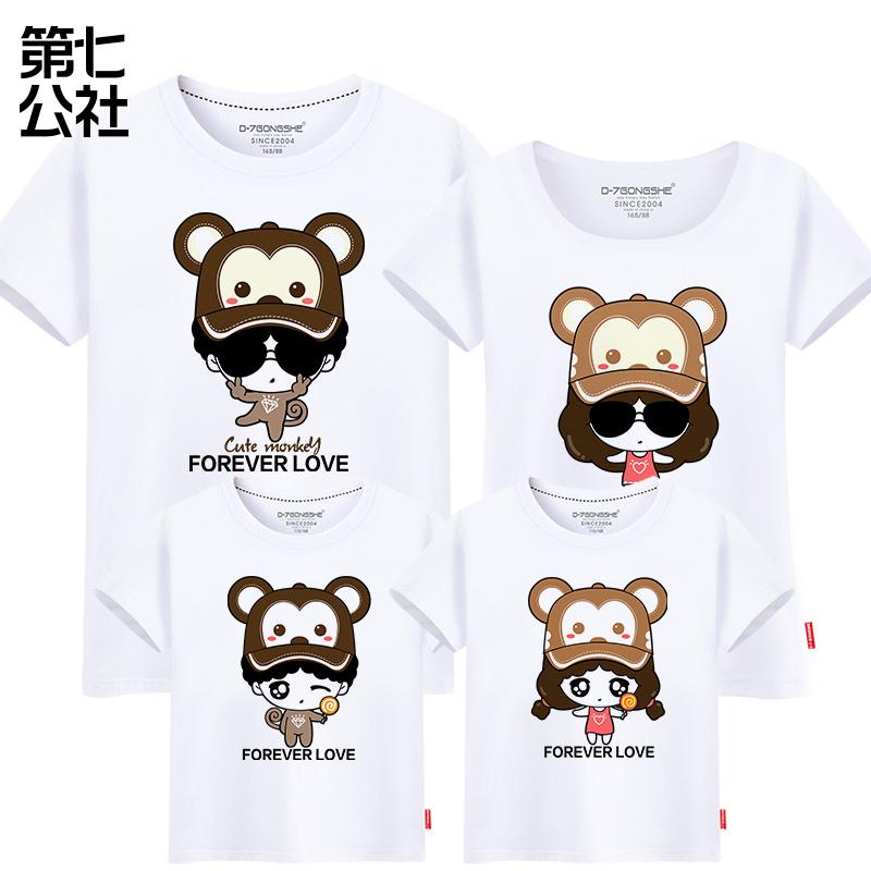 第七公社 親子裝夏裝2017 全家裝上衣一家三四口母子短袖T恤潮