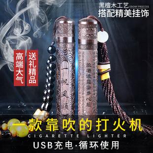 吹一吹古代檀木火折子 打火机创意防风电子usb充电个性男
