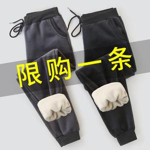 运动卫裤子女2021新款秋冬季羊羔绒棉裤加绒加厚外穿休闲宽松套装