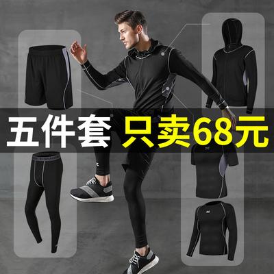 健身服男运动套装速干紧身衣跑步休闲秋季篮球衣健身房瑜伽夜跑服