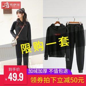 金絲絨2019新款秋冬季加絨運動服