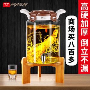 麦欧力广口泡酒玻璃瓶带龙头专用酒瓶酒坛家用酿酒人参瓶密封罐