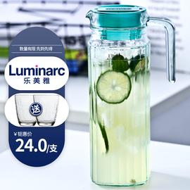 乐美雅玻璃壶凉水壶果汁壶玻璃瓶水扎倒水带盖透明1.1L家用冷水壶