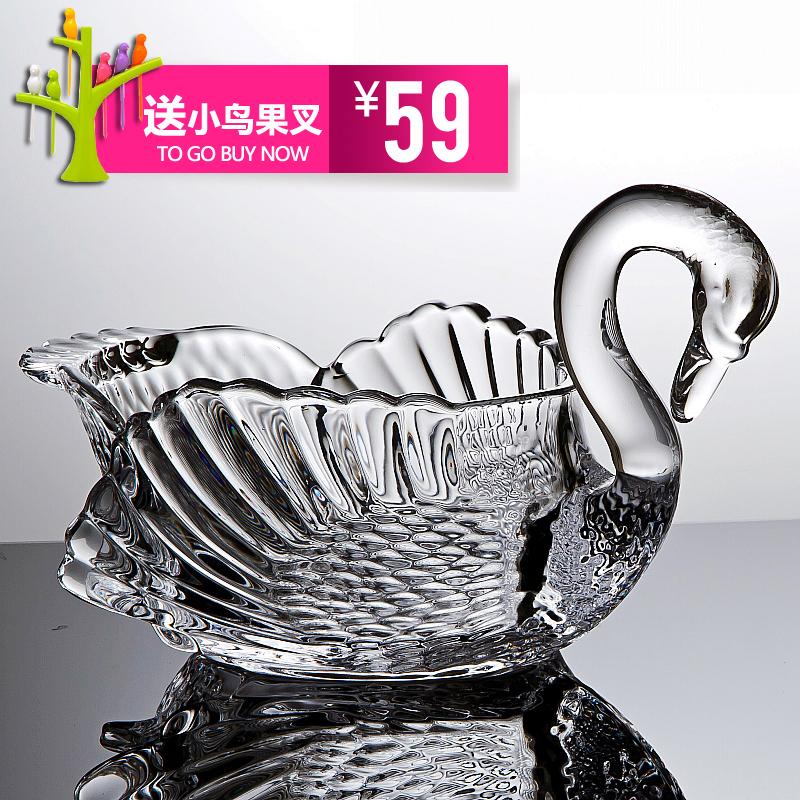 KLST 天鵝 果盤 果鬥 水果盤 幹果盤 無鉛玻璃 宜家