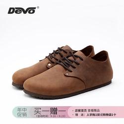Devo/的沃软木鞋休闲秋冬包头全包粗犷复古大码欧美系带男鞋67011