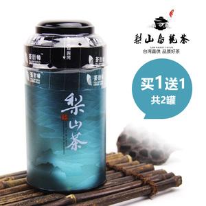 领30元券购买私房茶。掌柜喜爱的茶品。台湾高山茶之【特级梨山高冷乌龙茶】