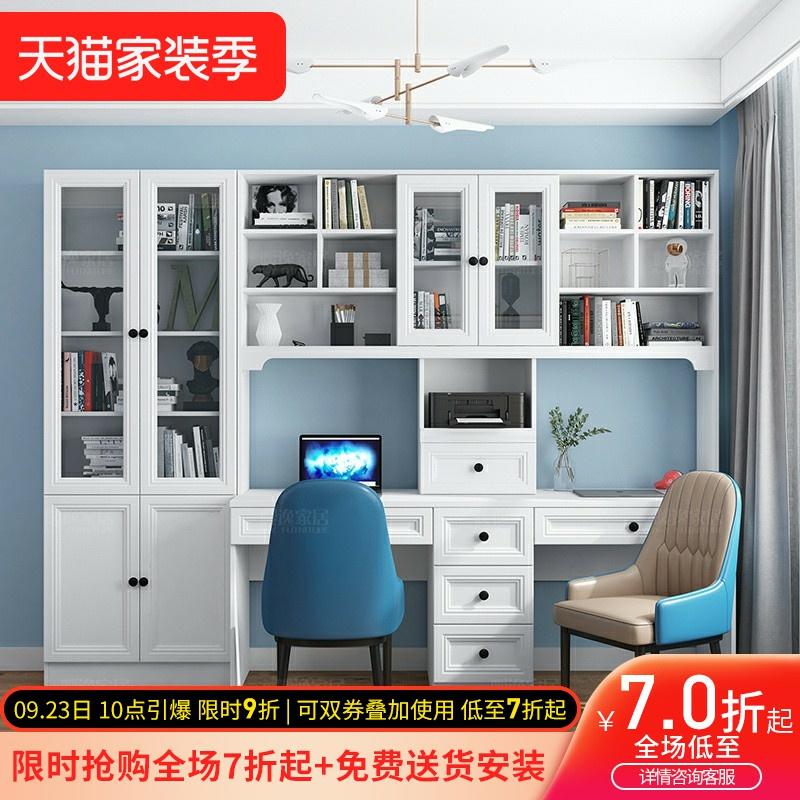 现代简约家用书桌书架一体组合双人学习桌写字台两门书柜电脑桌