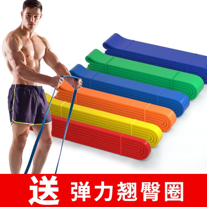 限3000张券弹力带辅助健身男运动皮筋引体向上
